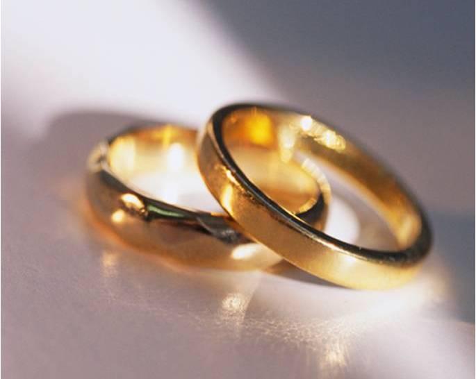 O casamento marginalizado