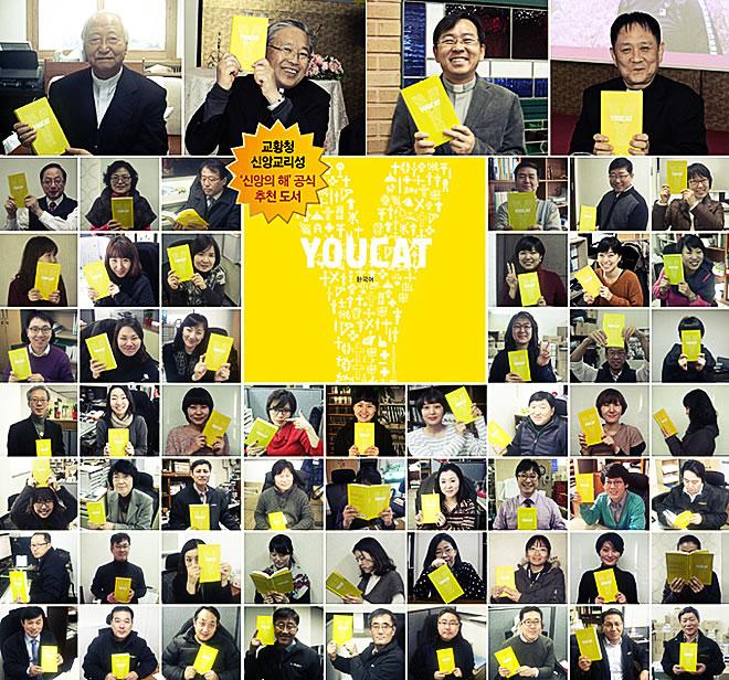 YOUCAT, um best seller católico: 50 países, 28 traduções e mais de 4 milhões de exemplares